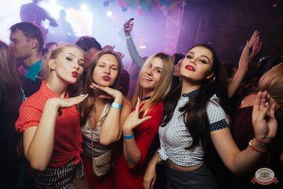 «Дыхание ночи»: Pin-up party, 13 сентября 2019 - Ресторан «Максимилианс» Екатеринбург - 37