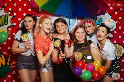 «Дыхание ночи»: Pin-up party, 13 сентября 2019 - Ресторан «Максимилианс» Екатеринбург - 4