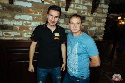 «Дыхание ночи»: Pin-up party, 13 сентября 2019 - Ресторан «Максимилианс» Екатеринбург - 42