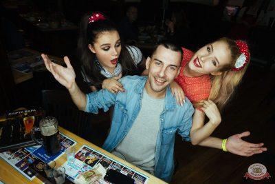 «Дыхание ночи»: Pin-up party, 13 сентября 2019 - Ресторан «Максимилианс» Екатеринбург - 44
