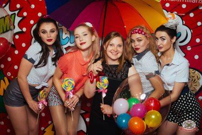 «Дыхание ночи»: Pin-up party, 13 сентября 2019 - Ресторан «Максимилианс» Екатеринбург - 5