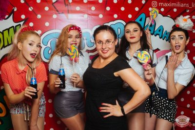 «Дыхание ночи»: Pin-up party, 13 сентября 2019 - Ресторан «Максимилианс» Екатеринбург - 8