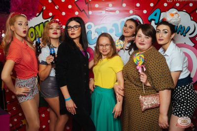 «Дыхание ночи»: Pin-up party, 13 сентября 2019 - Ресторан «Максимилианс» Екатеринбург - 9