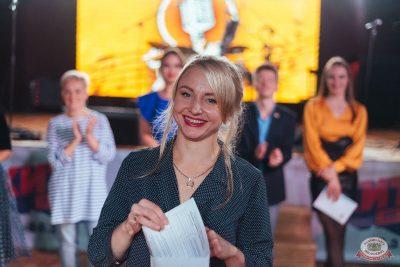 «Споём живьём». Финал, 17 сентября 2019 - Ресторан «Максимилианс» Екатеринбург - 31
