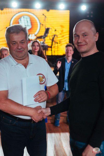 «Споём живьём». Финал, 17 сентября 2019 - Ресторан «Максимилианс» Екатеринбург - 33