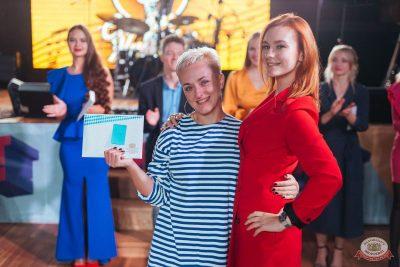 «Споём живьём». Финал, 17 сентября 2019 - Ресторан «Максимилианс» Екатеринбург - 36