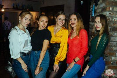 «Споём живьём». Финал, 17 сентября 2019 - Ресторан «Максимилианс» Екатеринбург - 39