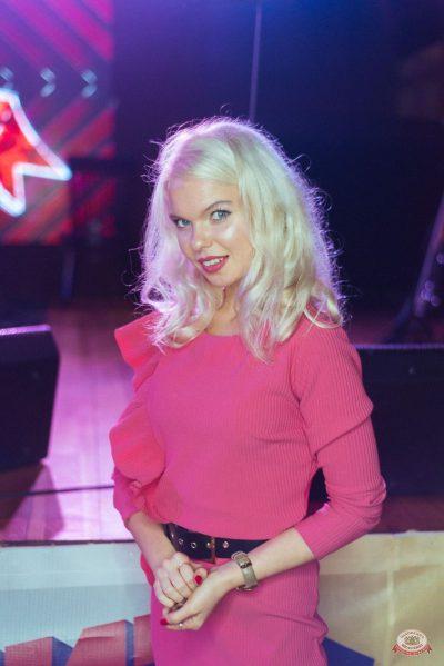 «Споём живьём». Финал, 17 сентября 2019 - Ресторан «Максимилианс» Екатеринбург - 46