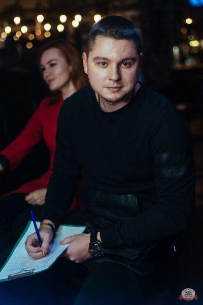 «Споём живьём». Финал, 17 сентября 2019 - Ресторан «Максимилианс» Екатеринбург - 54