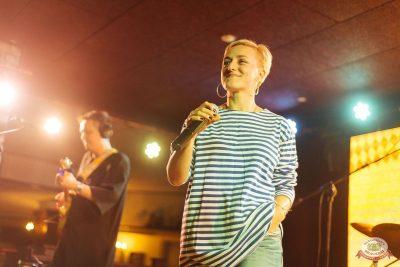 «Споём живьём». Финал, 17 сентября 2019 - Ресторан «Максимилианс» Екатеринбург - 8