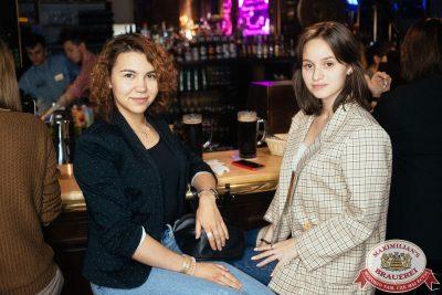 Евгений Маргулис, 18 сентября 2019 - Ресторан «Максимилианс» Екатеринбург - 0028