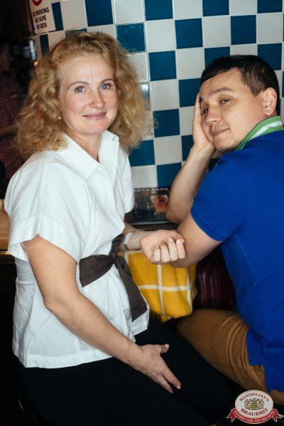 Евгений Маргулис, 18 сентября 2019 - Ресторан «Максимилианс» Екатеринбург - 0030