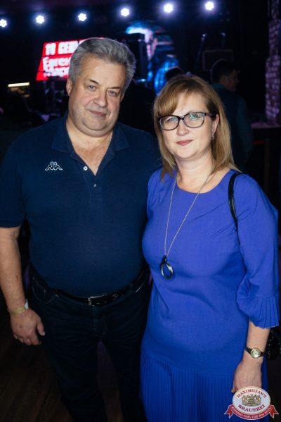 Евгений Маргулис, 18 сентября 2019 - Ресторан «Максимилианс» Екатеринбург - 0034
