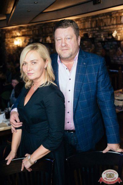 Евгений Маргулис, 18 сентября 2019 - Ресторан «Максимилианс» Екатеринбург - 0040
