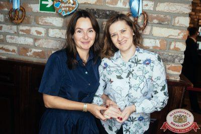 Евгений Маргулис, 18 сентября 2019 - Ресторан «Максимилианс» Екатеринбург - 0042