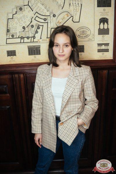 Евгений Маргулис, 18 сентября 2019 - Ресторан «Максимилианс» Екатеринбург - 0043