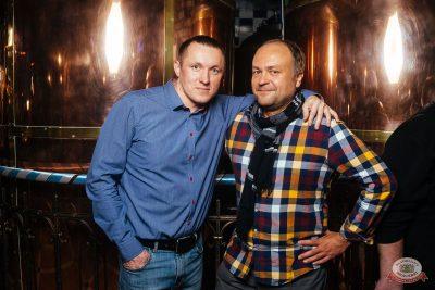 Группа «Мираж», 2 октября 2019 - Ресторан «Максимилианс» Екатеринбург - 16