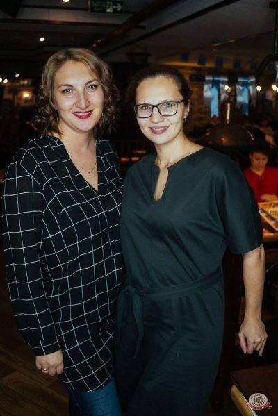 Группа «Мираж», 2 октября 2019 - Ресторан «Максимилианс» Екатеринбург - 21