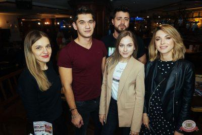 Группа «Мираж», 2 октября 2019 - Ресторан «Максимилианс» Екатеринбург - 22
