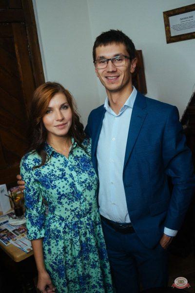 Группа «Мираж», 2 октября 2019 - Ресторан «Максимилианс» Екатеринбург - 23