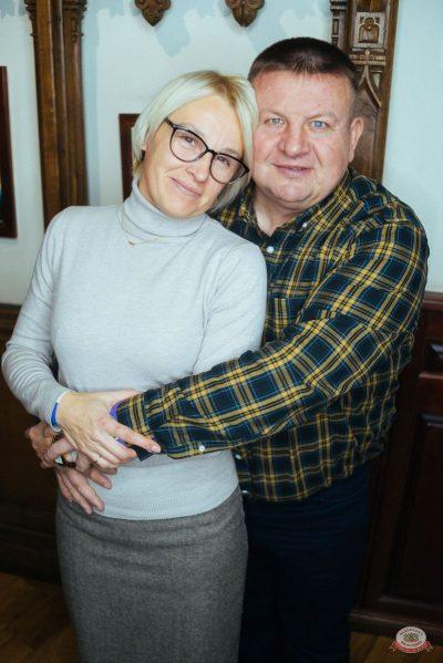 Группа «Мираж», 2 октября 2019 - Ресторан «Максимилианс» Екатеринбург - 35