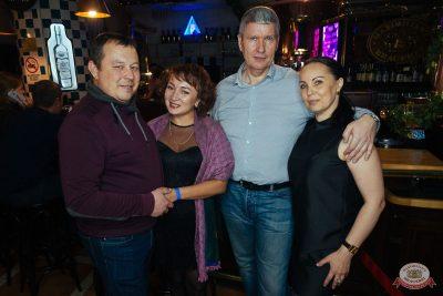 Группа «Мираж», 2 октября 2019 - Ресторан «Максимилианс» Екатеринбург - 37