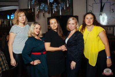 Группа «Мираж», 2 октября 2019 - Ресторан «Максимилианс» Екатеринбург - 38