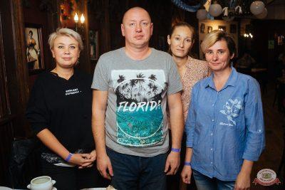 Группа «Мираж», 2 октября 2019 - Ресторан «Максимилианс» Екатеринбург - 39