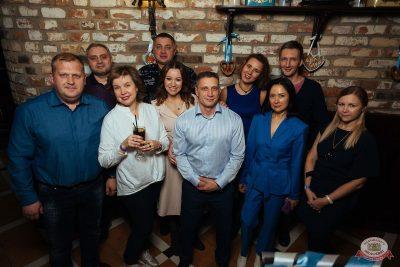 Группа «Мираж», 2 октября 2019 - Ресторан «Максимилианс» Екатеринбург - 45