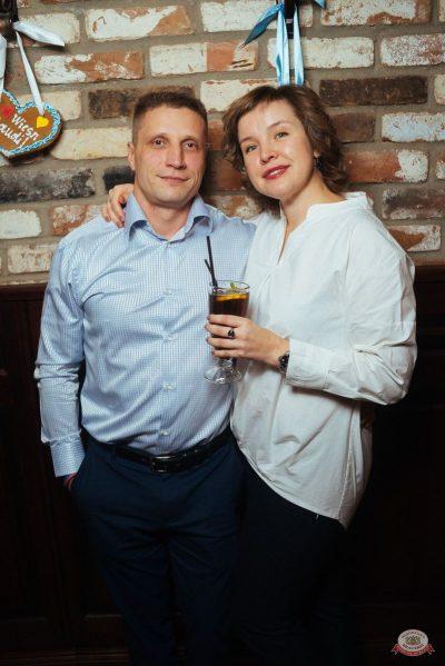 Группа «Мираж», 2 октября 2019 - Ресторан «Максимилианс» Екатеринбург - 47