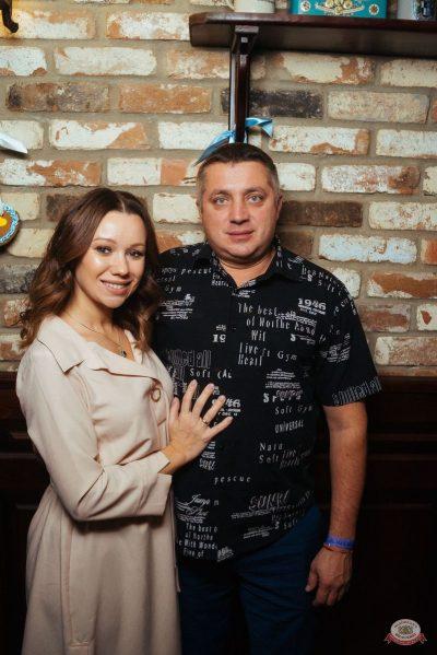 Группа «Мираж», 2 октября 2019 - Ресторан «Максимилианс» Екатеринбург - 48