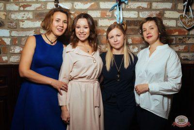 Группа «Мираж», 2 октября 2019 - Ресторан «Максимилианс» Екатеринбург - 50