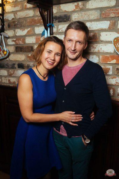 Группа «Мираж», 2 октября 2019 - Ресторан «Максимилианс» Екатеринбург - 51