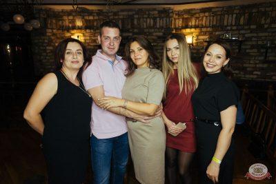 Группа «Рождество», 9 октября 2019 - Ресторан «Максимилианс» Екатеринбург - 24