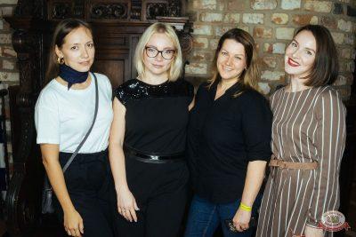 Группа «Рождество», 9 октября 2019 - Ресторан «Максимилианс» Екатеринбург - 28