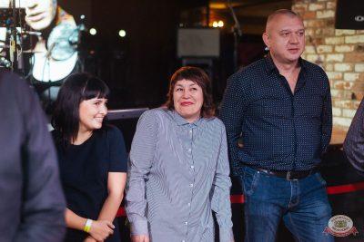 Группа «Рождество», 9 октября 2019 - Ресторан «Максимилианс» Екатеринбург - 30
