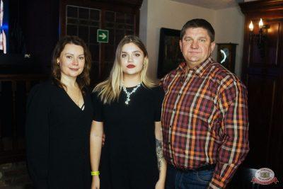 Группа «Рождество», 9 октября 2019 - Ресторан «Максимилианс» Екатеринбург - 36