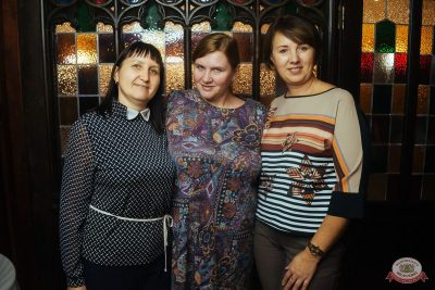 Группа «Рождество», 9 октября 2019 - Ресторан «Максимилианс» Екатеринбург - 38