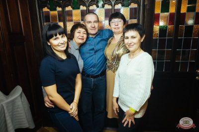 Группа «Рождество», 9 октября 2019 - Ресторан «Максимилианс» Екатеринбург - 44