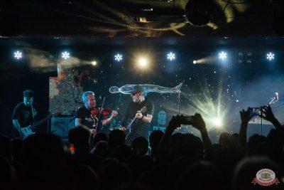 Группа «Крематорий», 16 октября 2019 - Ресторан «Максимилианс» Екатеринбург - 1