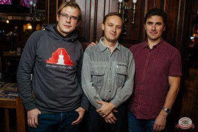 Группа «Крематорий», 16 октября 2019 - Ресторан «Максимилианс» Екатеринбург - 20
