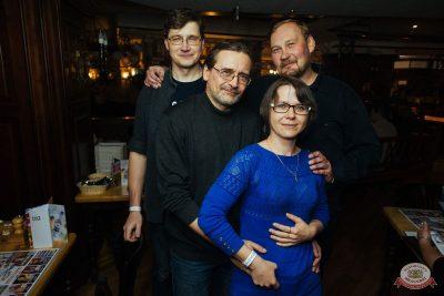 Группа «Крематорий», 16 октября 2019 - Ресторан «Максимилианс» Екатеринбург - 21