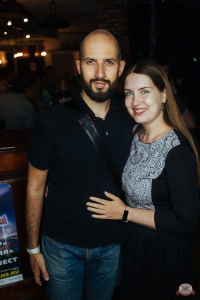 Группа «Крематорий», 16 октября 2019 - Ресторан «Максимилианс» Екатеринбург - 22