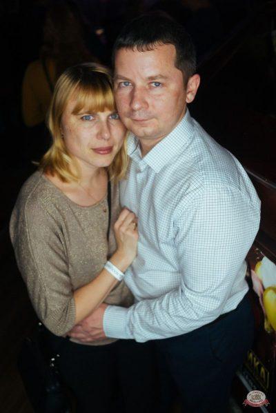 Группа «Крематорий», 16 октября 2019 - Ресторан «Максимилианс» Екатеринбург - 24