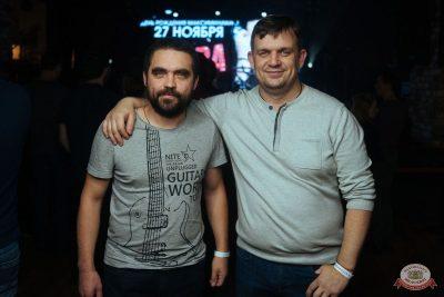 Группа «Крематорий», 16 октября 2019 - Ресторан «Максимилианс» Екатеринбург - 25