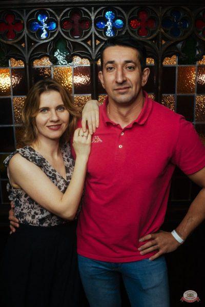 Группа «Крематорий», 16 октября 2019 - Ресторан «Максимилианс» Екатеринбург - 30