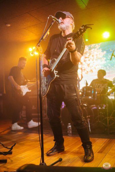 Группа «Крематорий», 16 октября 2019 - Ресторан «Максимилианс» Екатеринбург - 8