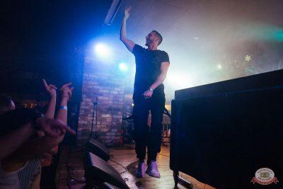 «Дыхание ночи»: Dj Nejtrino, 18 октября 2019 - Ресторан «Максимилианс» Екатеринбург - 12
