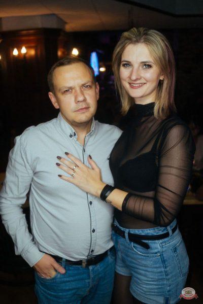 «Дыхание ночи»: Dj Nejtrino, 18 октября 2019 - Ресторан «Максимилианс» Екатеринбург - 20
