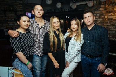 «Дыхание ночи»: Dj Nejtrino, 18 октября 2019 - Ресторан «Максимилианс» Екатеринбург - 22